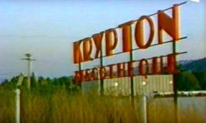 Le Krypton, boite à la mode des années 80