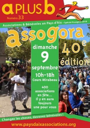 .assogora-2018-aix_m[1]