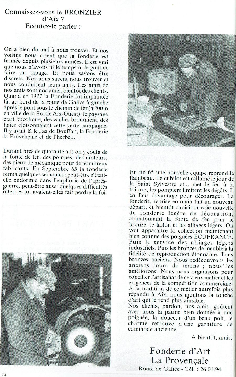 Le-bronzier-d-aix-en-provence