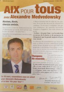 2008 - Alexandre Medvedowsky
