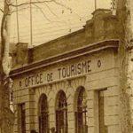 L'office de tourisme avant l'office de tourisme avant Apple Store